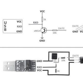 利用外红线遥控器,控制你的电脑-