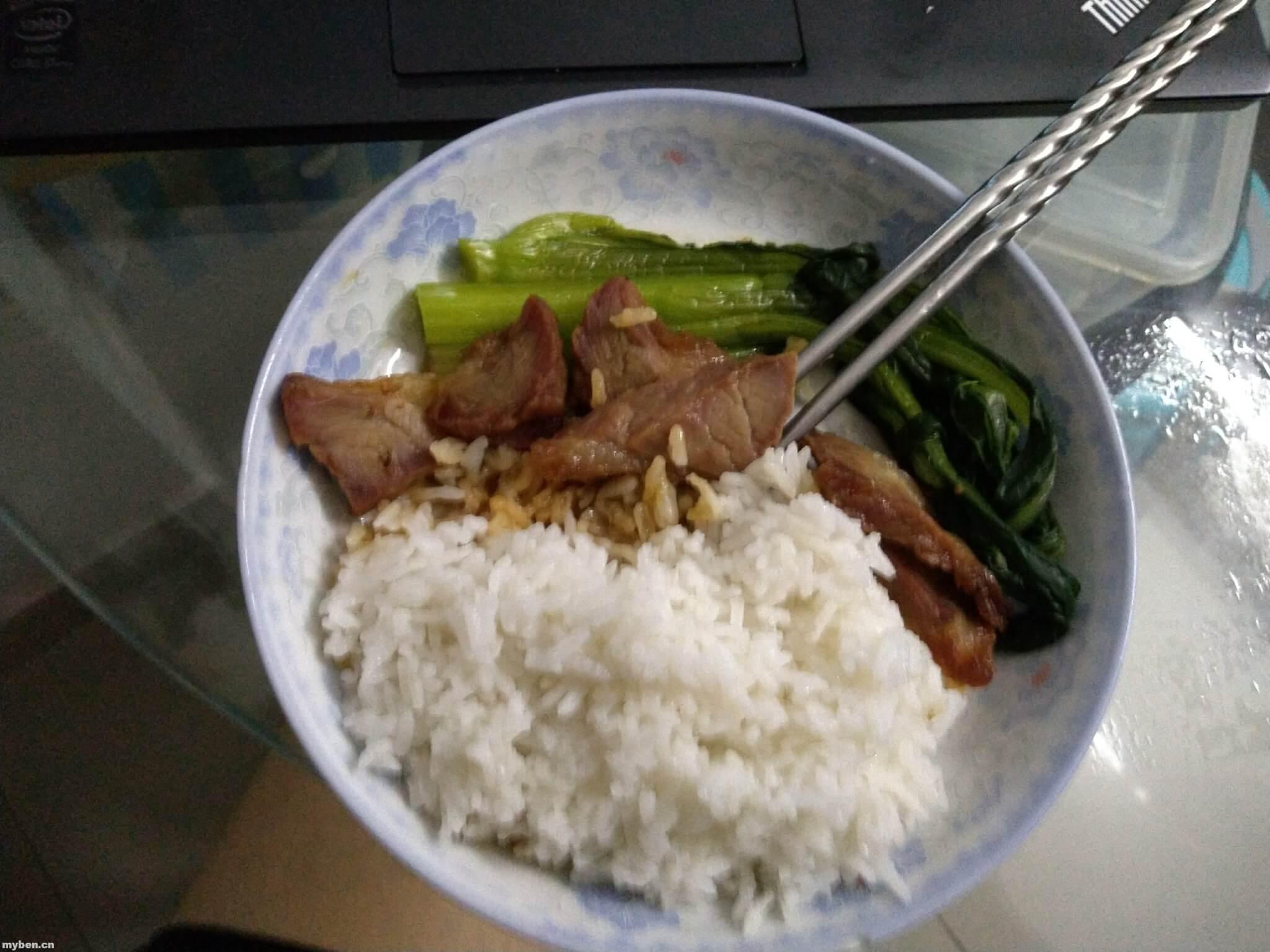 老婆的饭- 1
