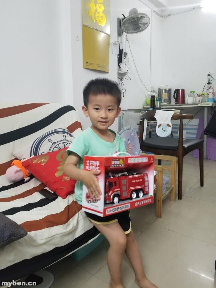 红色礼物,大的消防车- 1